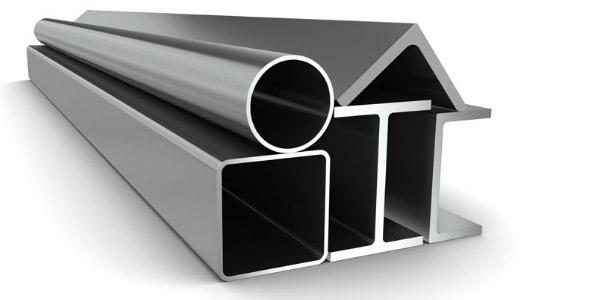 Aliuminio profiliai